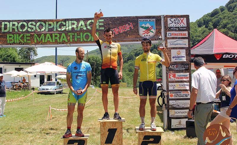 Drosopigi Race XC 2017