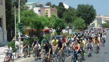 Ε.Π.Σ.ΜΑ.Θ. - Διοργάνωση Ποδηλατοδρομίας Διαμαρτυρίας