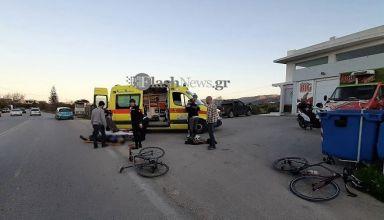 Τροχαίο στα Χανιά με θύματα ποδηλάτες!