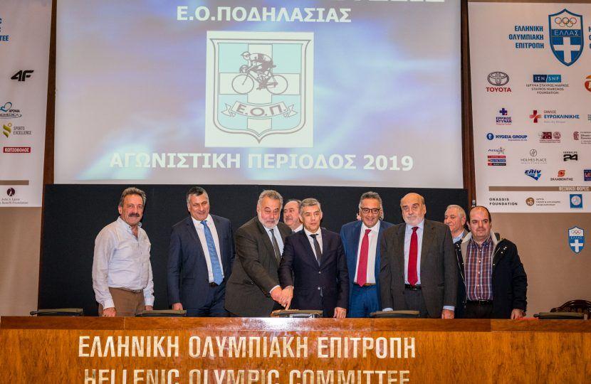 Βραβεύσεις της Ελληνικής Ομοσπονδίας Ποδηλασίας