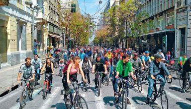 Παγκόσμια Ημέρα Ποδηλάτου – Ανεβείτε στη σέλα!