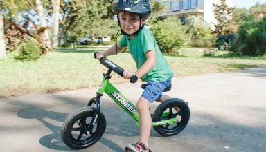 Ποδήλατο ισορροπίας – Βρίσκοντας το κατάλληλο