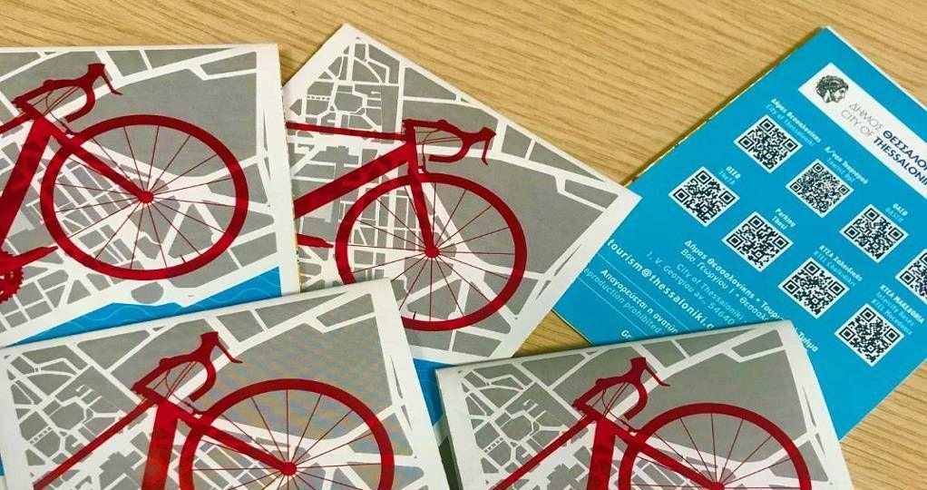Ο νέος ποδηλατικός χάρτης της Θεσσαλονίκης